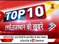 Top 10: 2 died in road accident in Chhatarpur, MP | छतरपुर सड़क हादसे में 2 की मौत
