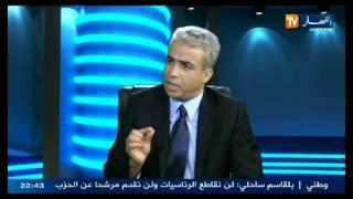 حصة منتهى الصراحة تستضيف بشير مشري، محامي الفيس الحلقة الثالثة