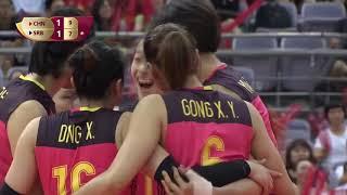 20170806 世界女排大奖赛 香港站 中国 vs 塞尔维亚 袁心玥集锦