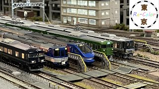 <Nゲージ>JR西日本 WEST EXPRESS 銀河、223系新快速、113系、スーパーはくと Modellbahn Spur N Model Railroad Diorama 鉄道模型