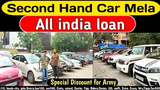 Used cars for sale , Mix segme…