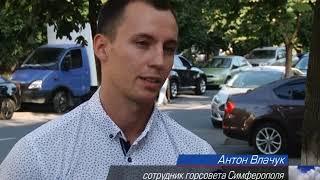 В Симферополе проверяют факты заминирования зданий