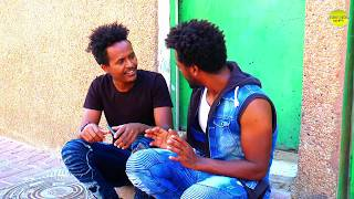 New Eritrean Comedy 2018 gereb bhakla[ገረብ ብሓኽላ] part 7 by ezaz mobae