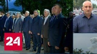 10 лет без войны: в Южной Осетии вспоминают события августа 2008 года - Россия 24