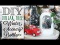 DIY Dollar Tree Winter Scenery Bottle | 6 of 12  Days of Christmas