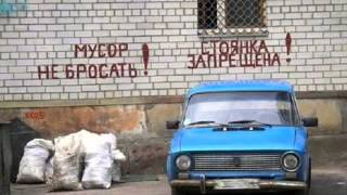 Умом Россию не понять _часть первая