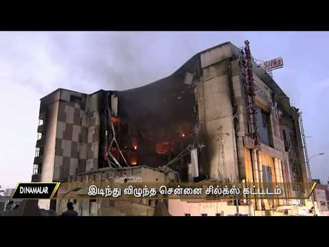 Chennai Silks Fire Accident   Building collapse video