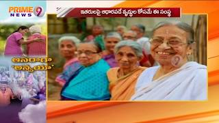 """""""Anvayaa"""" - Parent Home Health Care Services, Elder Care Services in Hyderabad 