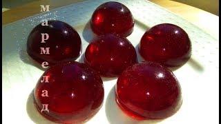 Мармелад Фруктовое желе / marmalade fruit jelly