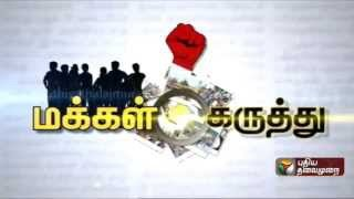 Compilation of people's response to Puthiyathalaimurai's following query: Public Opinion 30-11-2015