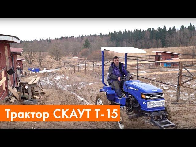 ?????? ???????? ????? T-15 Dif VT ? ??????? - garden-shop.ru