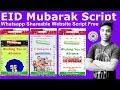 [New Style] EID Mubarak Whatsapp Wishing Website Script {Free Download}