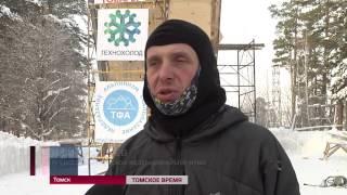 Шестой этап Кубка России по ледолазанию пройдет в Томске