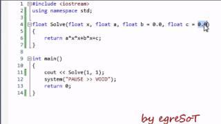 Обучение C++. Урок 23. Ещё 2 факта о параметрах.