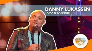 Danny Lukassen zingt lijflied: Ajax Is Kampioen