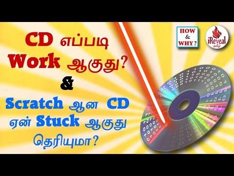 How CD works? Why Scratched CD's Stuck? | Explained in TAMIL