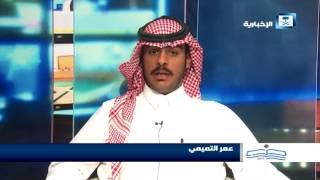 أصدقاء الإخبارية - عمر التميمي