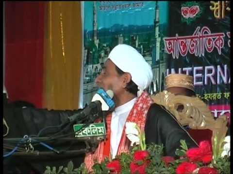 2/5 international sunni conference 2012 madina ki ayna bangla waz