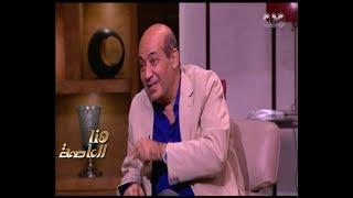 هنا العاصمة | طارق الشناوي يحكي لاول مرة عن :السحر الاسود