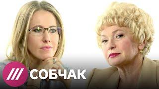 Собчак взяла интервью у своей мамы