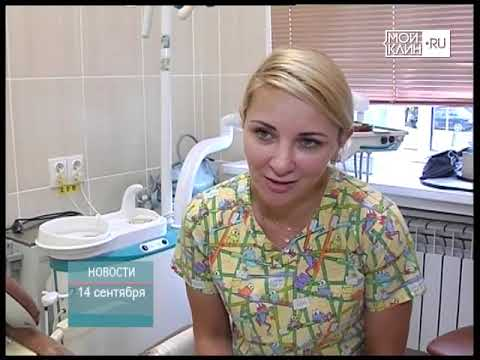 ТНТ-Поиск: Капитальный ремонт городской стоматологии вышел на финишную прямую