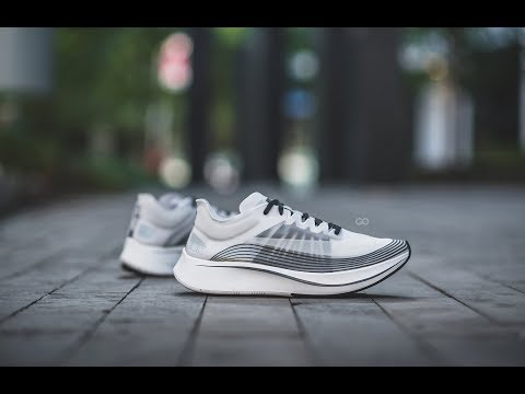 Incompatible traición tubo  Nikelab Zoomfly SP RunnerClick