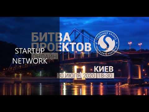 Презентация STARTUP NETWORK