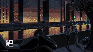 Midnight Caprice 鯉 - Músicos Cínicos [Perfect Loop 1 Hour Extended HQ]