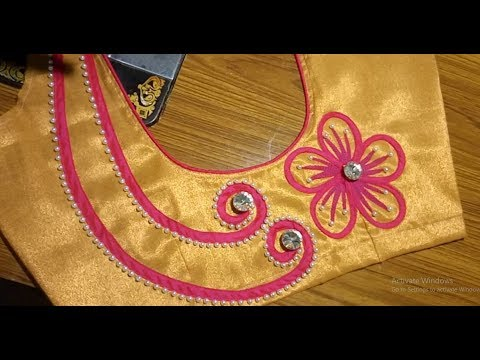 Embroidery Bridal Blouse Normal Machine Youtube