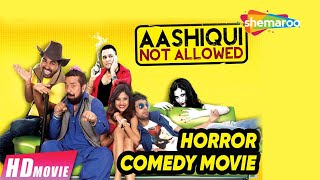 Aashiqui Not Allowed (Full Movie) - BN Sharma, Gurchet | Punjabi Film | Latest Punjabi Movie 2017