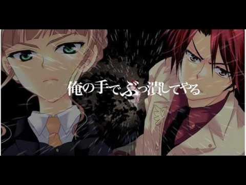 umineko no naku koro ni --resolution of soul--KOTOKO-