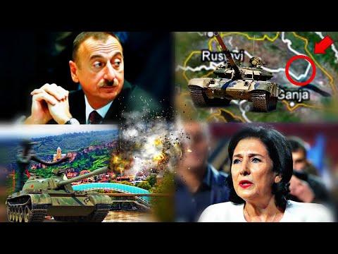 Վրաստանը սկսեց սարսափելի պատերազմ. Ազերիների զորքը 2 րոպե չդիմացավ