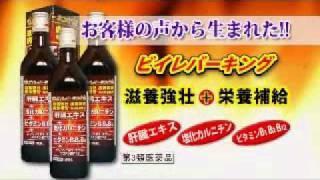 【ザグザグTVCM】40.ビイレバーキング携帯篇