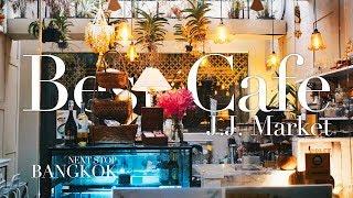 [曼谷#21]JJ Market 恰圖恰市集(Chatuchak weekend market)必備的口袋咖啡館:WanTong  Cafe,還有好吃的夜市小吃