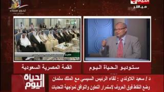 سعيد اللاوندي: تفعيل دور الجامعة العربية مطلوب في الوقت الراهن «فيديو»