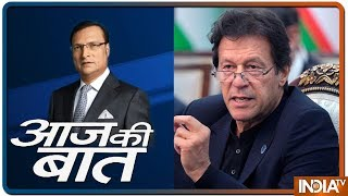 Aaj Ki Baat with Rajat Sharma | July 23, 2019
