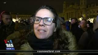 هزاران نفر در سومین شب پیاپی در پایتخت مجارستان در تظاهرات ضددولتی شرکت کردند