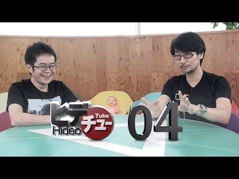 HideoTube (ヒデチュー) 第04回:E3帰還報告