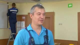Челябинские школы начали готовить кпроведению ЕГЭ