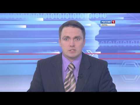 В Перми задержаны взломщики банкоматов