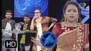 Genes | 8th July 2017| Full Episode | Sreemukhi | Yadamma Raju | Express Hari | ETV Telugu