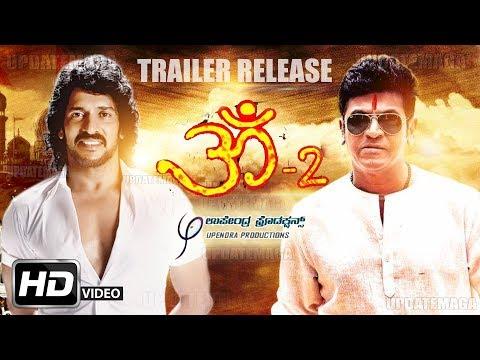 Shivaraj Kumar OM 2, Upendra in OM 2, Shivanna with Uppi in OM 2, Om 2 Kannada Movie 2018