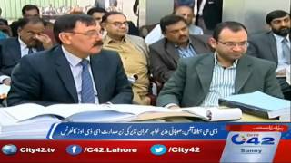 DG Health Office: Imran Nazir chaired by edos Conference