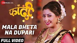 Mala Bheta Na Dupari Full | Fandi | Shradha Chavhan | Bela Shende | Kunal Karan