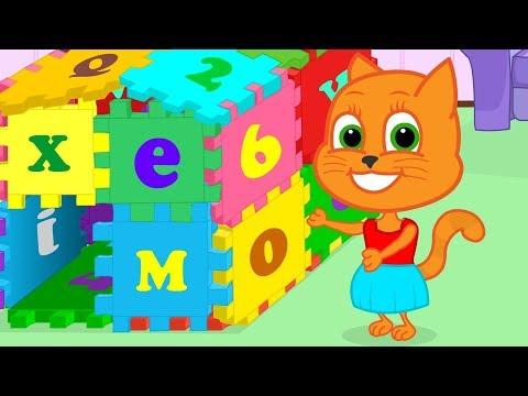 familia-de-gatos---abc-juego-dibujos-animados-para-niños
