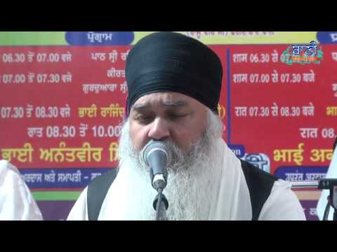 Bhai-Rajinder-Singh-Ji-Raju-Veerji-Naam-Simran-Samagam-28-Feb-Gurbani-Kirtan-2020