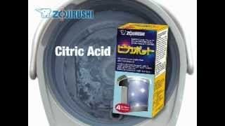 Zojirushi Citric Acid Cleaner