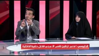 محمد الحلبوسي لاحمد ملا طلال : من منبرك للسيد رئيس الوزراء يوسف الاسدي لن يمضي .. الشرقية نيوز