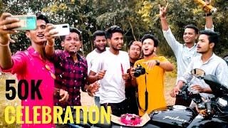 50K CELEBRATION | FULL ENJOY WITH FRIEND'S |  VISHAL CREATURE
