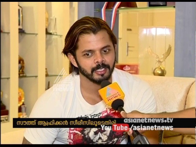Sreesanth's responses to Asianet News | Exclusive Interview with Sreesanth